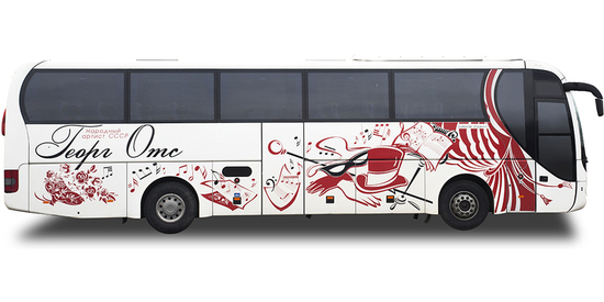 MAN Lion's Coach R07 (Ф) «Георг Отс»