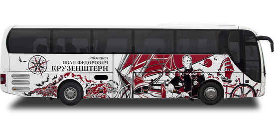 MAN Lion's Coach R07 (Ф) «Иван Крузенштерн»